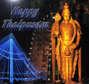 Happy-Thaipusam (Copy)