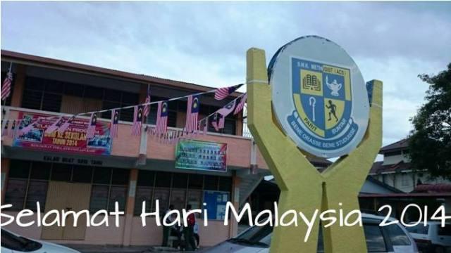 Hari Malaysia 2014