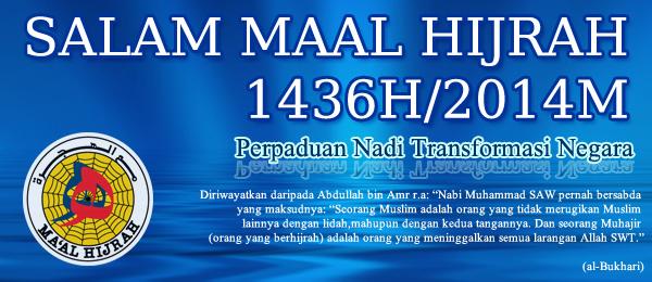maal_hijrah1436