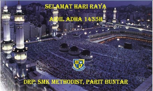Raya Haji